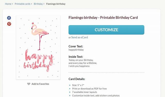 facebook誕生日メッセージカードに使える無料素材