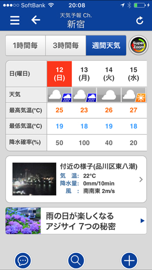 weather1