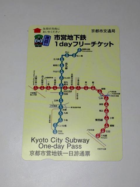 地下鉄に乗るっ 十条タケル