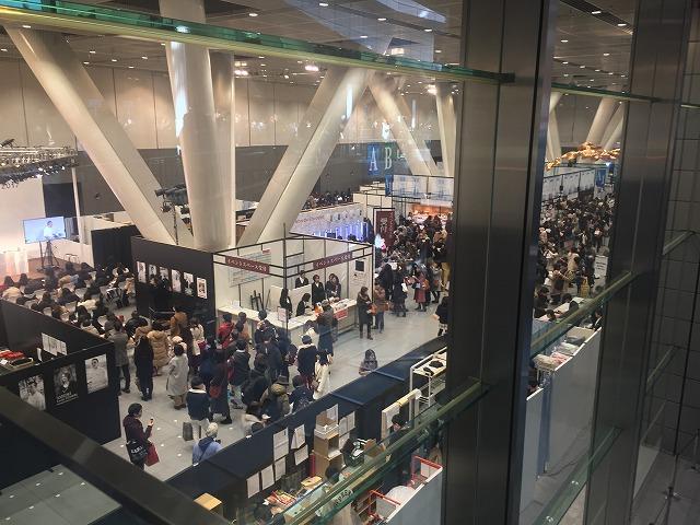 サロンデュショコラ 東京コクサイフォーラム