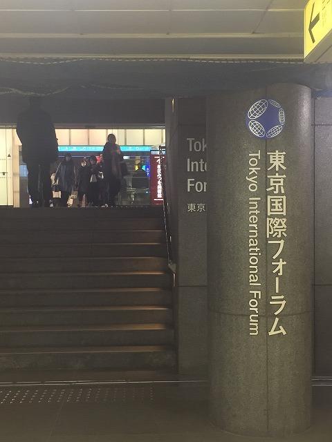 サロンデュショコラ 東京国際フォーラム