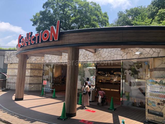 多摩動物公園のおみやげ店